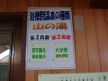 06aichi_059