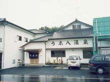 Mashikounahachi01