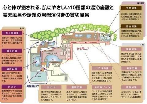 yuhodo_map