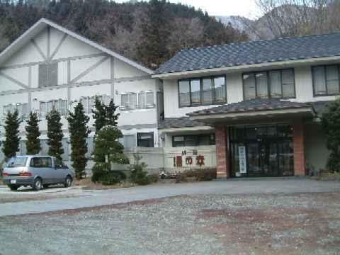 yunosachi1